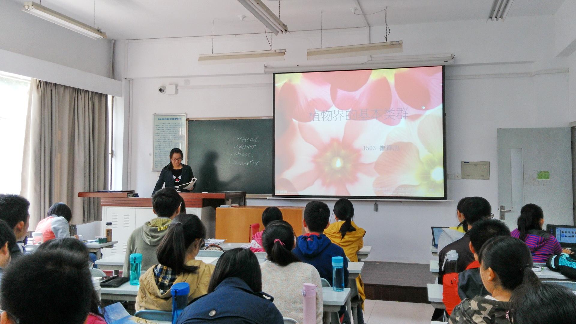 """我是生物""""小老师""""——记植物解剖课题研究和课前""""微课""""活动"""